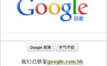 """Google in """"new approach"""" to China"""