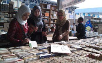 CAIRO INTERNATIONAL BOOK FAIR OPENS