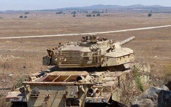 Los altos del Golán y el derecho internacional: breves apuntes