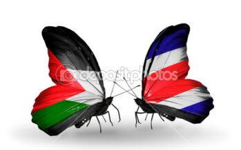 Acuerdo de cooperación entre Costa Rica y Palestina: primer paso