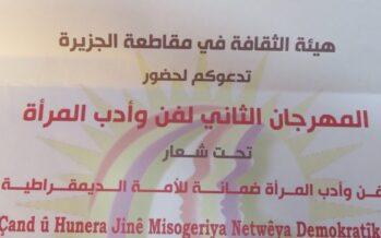 Women's Art and Literature Festival in Qamishlo