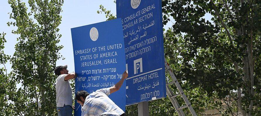 La reciente demanda de Palestina contra Estados Unidos ante la CIJ relativa a la embajada norteamericana en Jerusalén