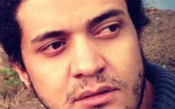 Ashraf Fayadh:  STILL IMPRISONED