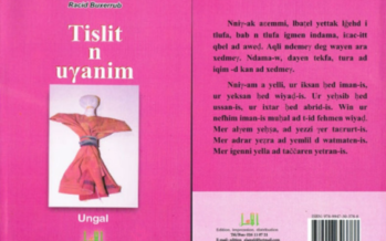'The Bride of Reeds' and Tamazight Literature's from Oral to Written