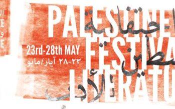 Palestine Festival of Literature