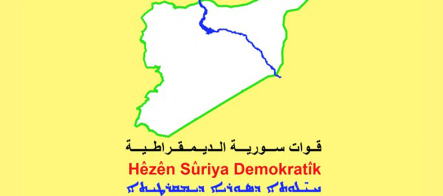 SDF: The United States must fulfill its mandate as guarantor