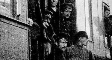 Leon Trotsky. Mayakovsky's Suicide